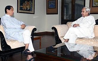 S. C. Jamir - Chief Minister of Odisha, Naveen Patnaik meeting the former Governor of Odisha Dr. S. C. Jamir