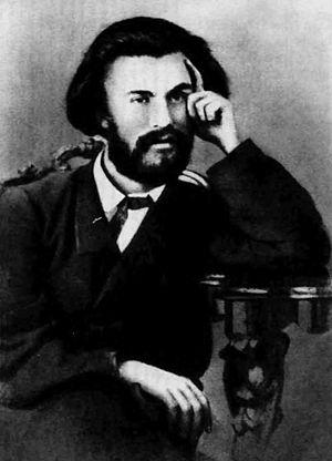 Mykhailo Drahomanov - Mykhailo Drahomanov