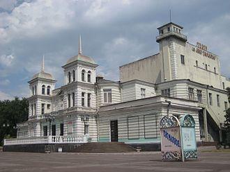 Kamianske - Image: Drama Theater of Lesya Ukrainka, Kamianske