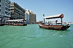 Dubai creek-2011 (7).JPG