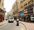 Dubai old market (8717331095).jpg