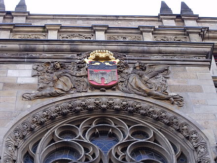 Coat of arms of Duisburg at the town hall in Duisburg Duisburger Wappen am Rathaus Duisburg.JPG