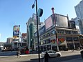Dundas Square, 2013 11 29 (3).JPG - panoramio.jpg