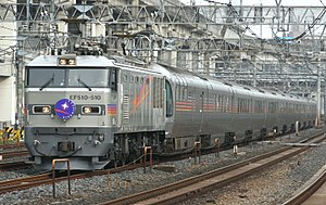 Cassiopeia (train) - Image: EF510 510 Cassiopeia in Higashi Jujo 20120429