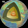 Earth cutaway USDE (zh).png