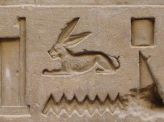 Night (hieroglyph) - Image: Edfu 51