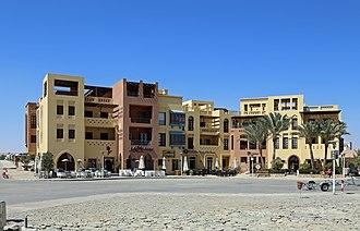 Abu Tig - Image: El Gouna Abu Tig R21