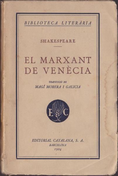 File:El marxant de Venècia (1924).djvu