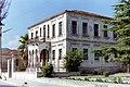 Elbasan, Albania – Shefqet Vërlaci House 1995 01.jpg