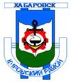 Emblem Kirovsky raion Khabarovska.png