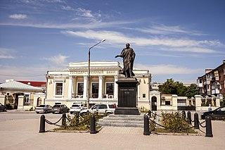 Alexandrovskaya Square