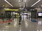 Entrance L4 of Terminal 2 of Shuangliu International Airport Station.jpg