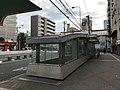 Entrance No.2 of Dobutsuen-mae Station.jpg
