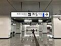 Entrance Sign CRT Line 5.jpg