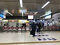 Entrance of Shin-Imamiya Station (Nankai) 2.jpg