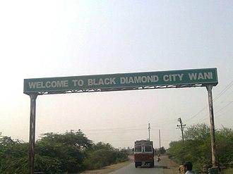 Wani, Yavatmal - Entrance