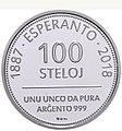 Esperanto 100 Steloj 2018 - Revers.jpg