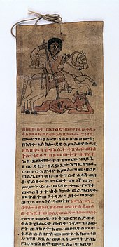 Ethiopian Scroll comprising prayers against various ailments, including chest pains, the expulsion of evil spirits causing sickness and the protection of suckling infants. This illustration shows Susenyos spearing the demon, a popular motif in Ethiopean art similar to St George slaying the dragon.