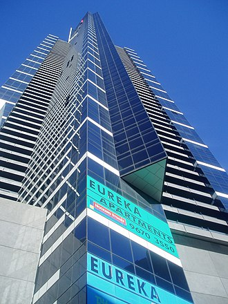 Eureka Tower - Looking upwards along the Eureka Tower
