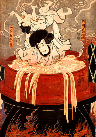 Death by boiling - Bandit Ishikawa Goemon was boiled to death for the attempted assassination of warlord Toyotomi Hideyoshi in 16th-century Japan.