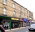 Exchange Buildings - Commercial Street - geograph.org.uk - 487210.jpg