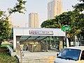 Exit 2A of Liyuchi Station Line 10.jpg