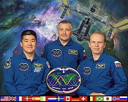 Expedition 15 2.jpg