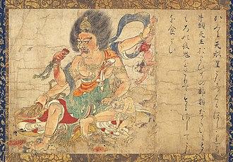 Extermination of Evil - Tenkeisei