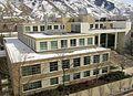 Eyring Science Center (33407865875).jpg