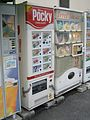 Ezaki Glico's two vending machines of Pocky Pretz and seventeen-ice in Nagoya.jpg