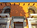 Facade of University of the Isthmus Library - Tehuantepec - Isthmus Region - Oaxaca - Mexico - 02 (6541230401).jpg