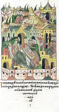 Facial Chronicle - b.08, p.083 - Birth of Ivan Simeonovich of Moscow.jpg