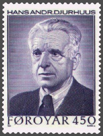 Hans Andrias Djurhuus - Djurhuus on a Faroese stamp from 1984