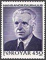 Faroe stamp 096 hans andrias djurhuus.jpg