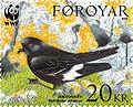 Faroe stamp 525 storm petrel.jpg