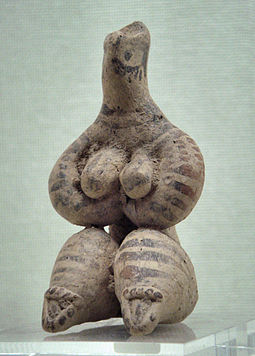 Female figurine, 5000 BC. Ancient Orient Museum. FemaleFigurineSyria5000BCE.jpg