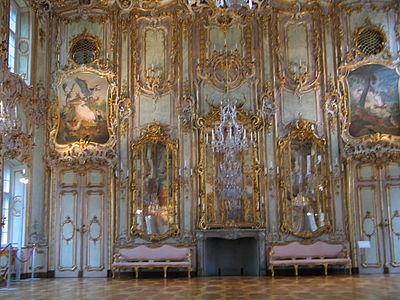 Festsaal Schaetzlerpalais