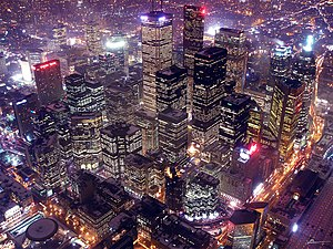 Economy of Toronto - The city's Financial District in Downtown Toronto at night.