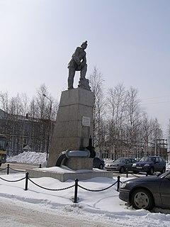 Yarega Urban-type settlement in Komi Republic, Russia