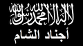 Flag of Ajnad al-Sham.png