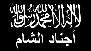 Ajnad al-Sham - The Black Standard used by Ajnad al-Sham