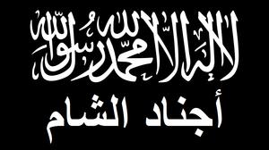 2016 Southern Aleppo campaign - Image: Flag of Ajnad al Sham