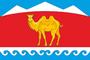 Flag of Kosh-Agachsky District.png