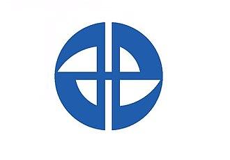 Miyoshi, Aichi - Image: Flag of Miyoshi Aichi