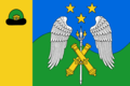 Flag of Shchetininskoe rural settlement.png