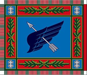 Flag of the Air Defence Battalion, Lithuanian Air Force.jpg