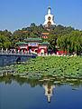 Flickr - archer10 (Dennis) - China-6304 - Bai Ta.jpg