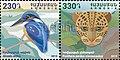 Flora and Fauna. Flora and Fauna of Armenia Stamps of Armenia 2019.jpg