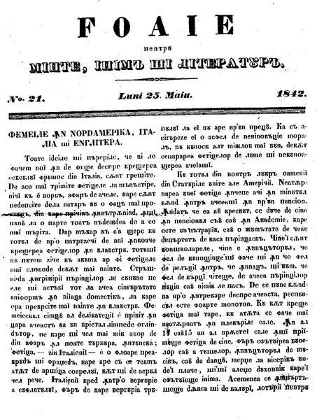 File:Foaie pentru minte, inima si literatura, Nr. 21, Anul 1842.pdf