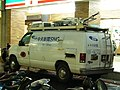 Ford Econoline 250 of CTITV News SNG van 1 - left.jpg